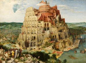"""Питер Брейгель Старший """"Вавилонская башня"""""""